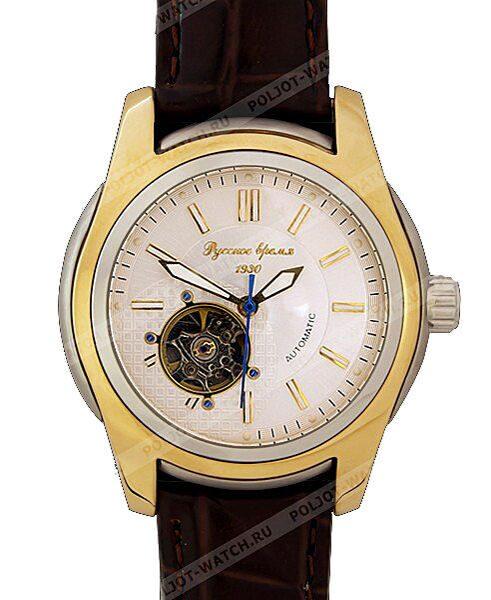 Полёт 8054108 мужские российские наручные часы интернет магазин бесплатная доставка