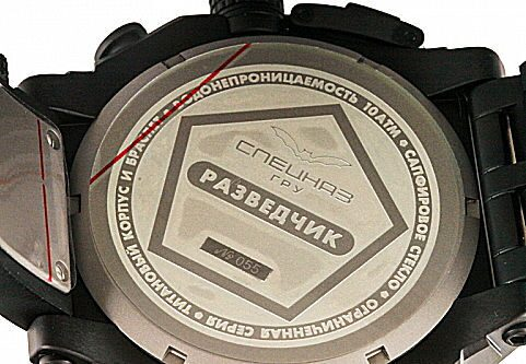часы с термометром купить